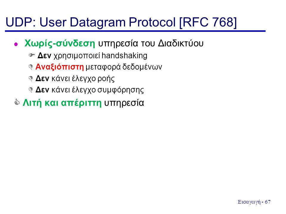 UDP: User Datagram Protocol [RFC 768]